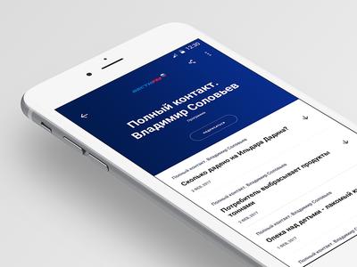 App alternative design for Sound Stream podcast service ui ux mobile app android pocast design clean interface list redesign minimalistic