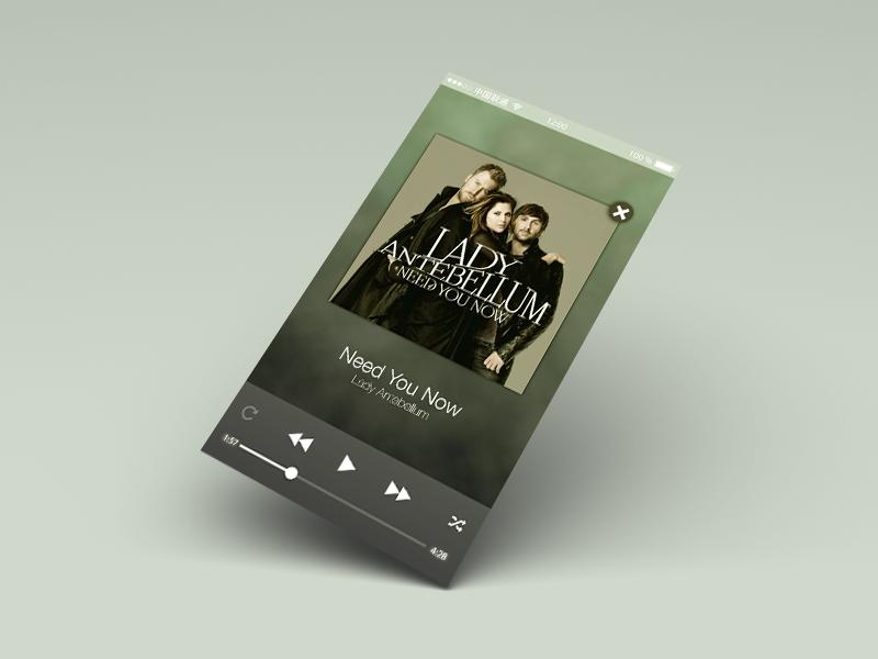 Music App apple ios7 china xiaowu app music player