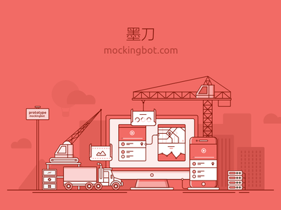 Hi there, we still puzzle about our slogan... design wireframe collaboration prototyping illustration tool mockingbot ux prototype ui