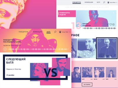 concept for music platform social web ux ui music