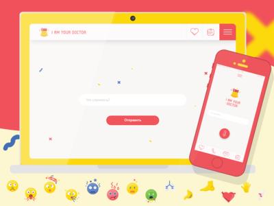 concept for medicine app medicine web starwars sick pink logo illness darthvader