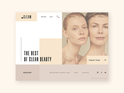 Cosmetic Store Gleam minimalism natural beauty cosmetic app icon vector typography interface site ux design ui web
