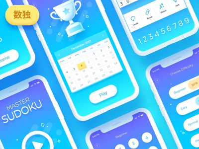 Sudoku Game App icon design trophy challenge sudoku app game iphone x ios interface ui ux