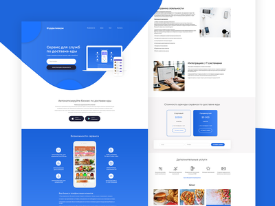 Fooddelivery app landing blue landing page design food app delivery food