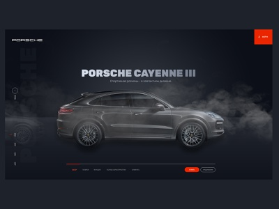 Porsche speed vehicle one page creative turbo cayenne porsche auto car
