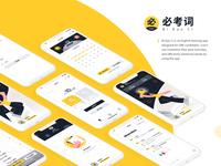 Educational App Design【必考词】