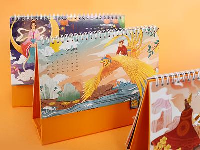 Calendar EMS 2021 new year 2021 calendar