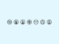 Intolerant Icons