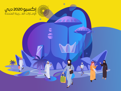 Dubai Expo 2020 - Arab Branding Illustration arabic interface arabic design interaction ui dribbble vector saudi arabia designer user interface design uiux ux dubai designer illustration