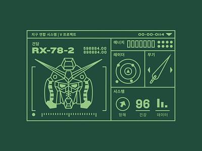 RX-78-2 motion vector illustration gundam