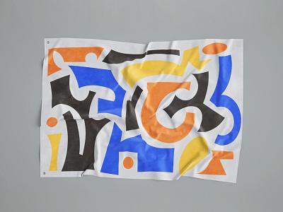 Leftover flag texture design vector illustration