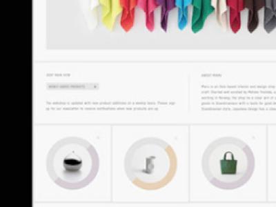 iPad App design for clothing company  ui  ux frontend design ipad app