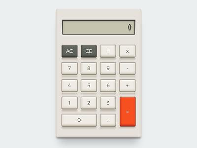 JS Calculator css old school calculator javascript js