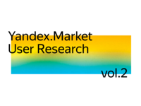 User Research Digest Cover