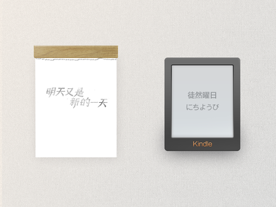 Kindle&Notebook type book texture realism icon illustration notebook kindle