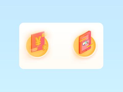 icons photoshop 404 empty ui icon
