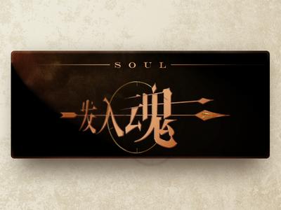 banner card golden font dark colors banner