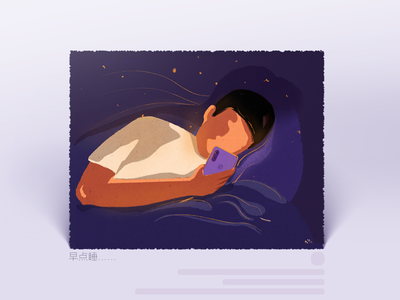 Cannot sleep! photoshop night ipad pro illustration hand-painted blue