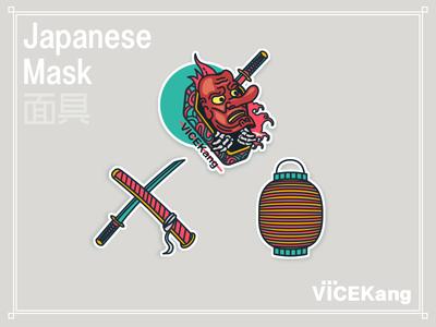 Mask vicekang incubus monster japanese illustration cacodemon mask