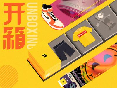 Unboxing open camera gym shoes icon ipadpro yellow nike 六回 dribbble photoshop illustration