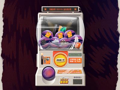 Gashapon machines vector design gashapon machines gashapon machines illustration photoshop