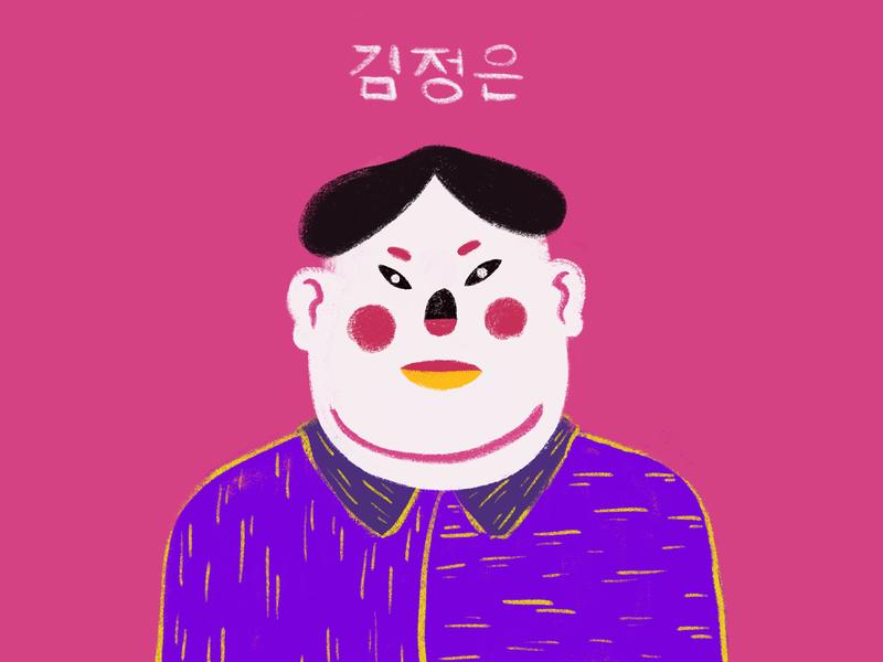 Mr Kim kim north korea korea korean yellow purple pink portrait illustration portrait digital art kim jong un character illustration illustration