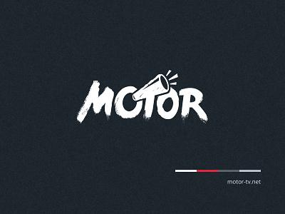 Motor Logo lettering videoproduction motor logo alogoaday