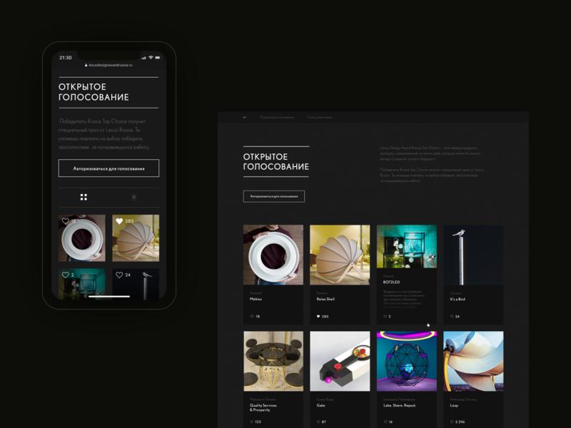 Lexus design award photo gallery award design vote black lexus web minimal