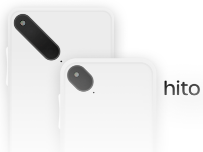 Hito Phone Cover
