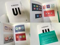 UI Book