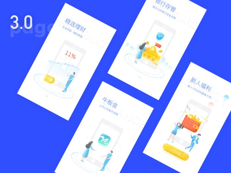 Splash screen for app3.0 screen splash finance ios user design ux ui app