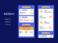 ui design about app