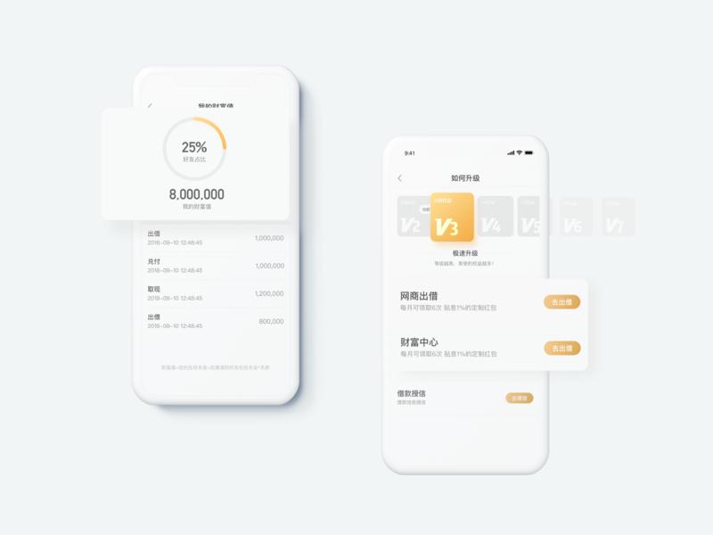 customer system of some pages illustration design finance ui ux app