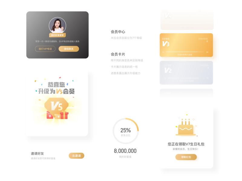 ui screens about the pieces illustration design ui ux app