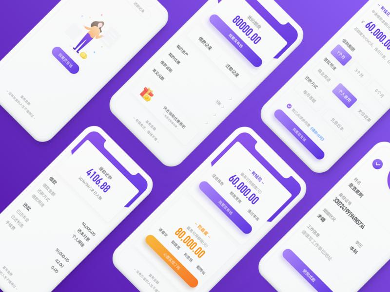 loan app design finance ios ui app