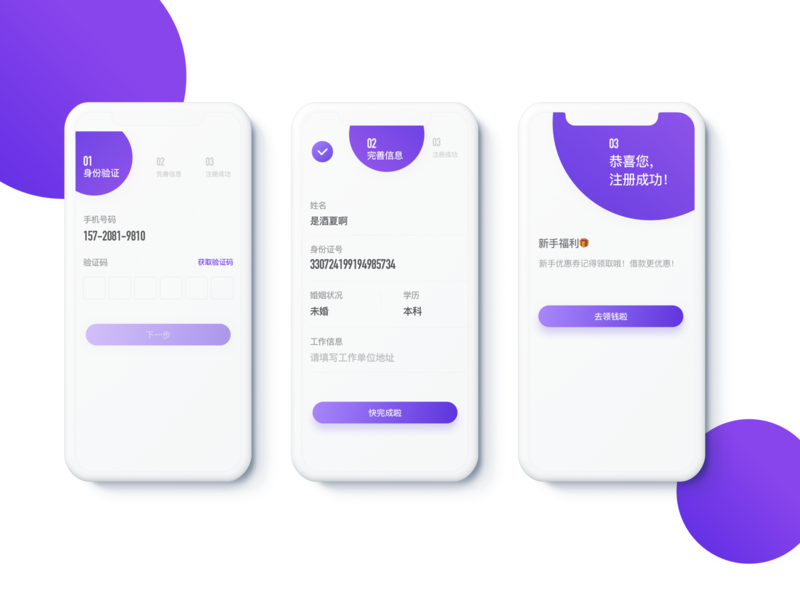 loan app design finance ios ux ui app