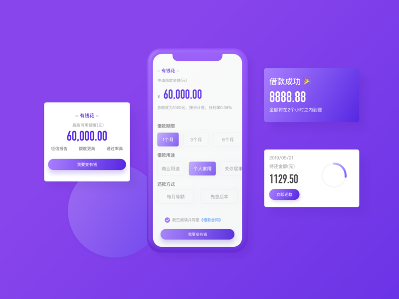 loan app finance design ios ux ui app