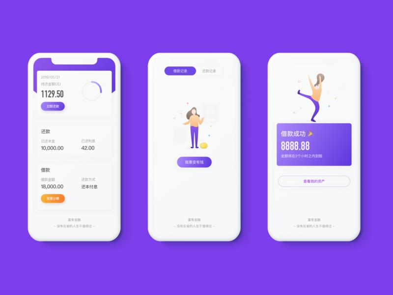 loan app illustration finance design ios ui ux app