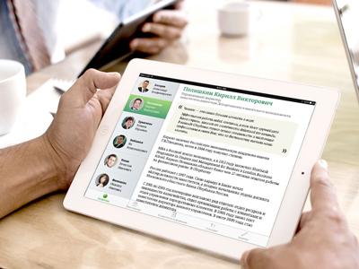 Sberbank iPad app for business ipad looi ui interface bank team