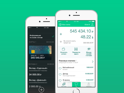 Concept for internet bank app bank looi finance app iphone