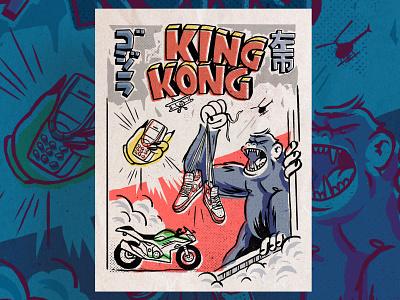 Warriors Wear Air Jordan I: Part III flat japan king kong print poster illustration character zajno