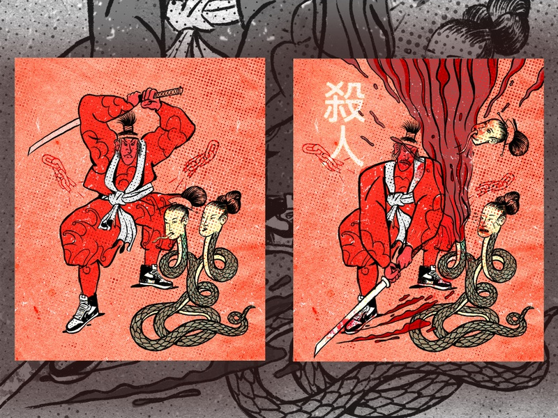 Japanese Demon Poster