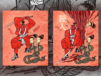 Japanese Demon Poster samurai demon japan print poster illustration character zajno