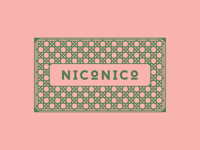 New visual identity play visual identity typography logodesign type rattan green card pattern logo