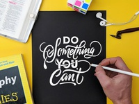 Do Something You Can't