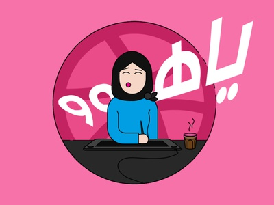 Yahoo ! lettering yahoo tablet tea hijabi hijab character vector ai design illustration