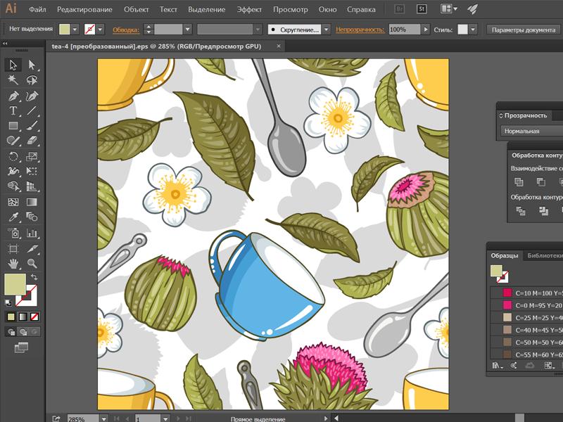 Time to draw tea! New seamless pattern in Adobe Illustrator