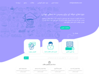 Learning Landing Page