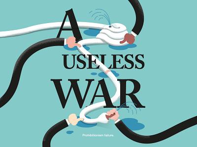 Dribbble Useless War politics drugs poster