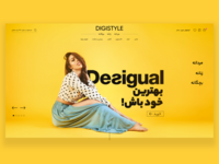 Digistyle Home Page